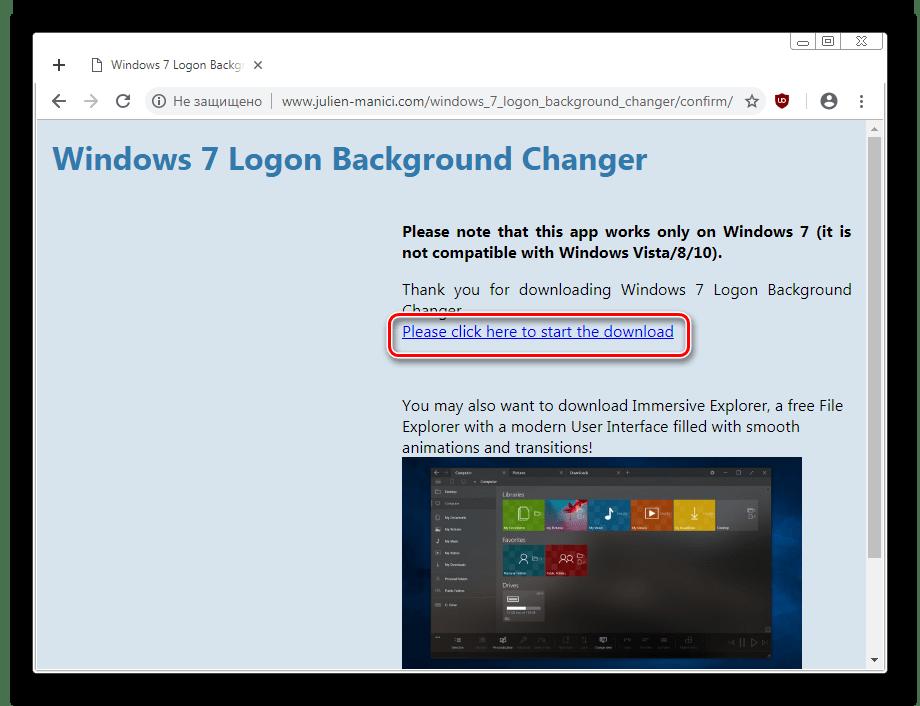 Windows 7 Oturum Açma Arka Plan Değiştirici için Bağlantı İndir