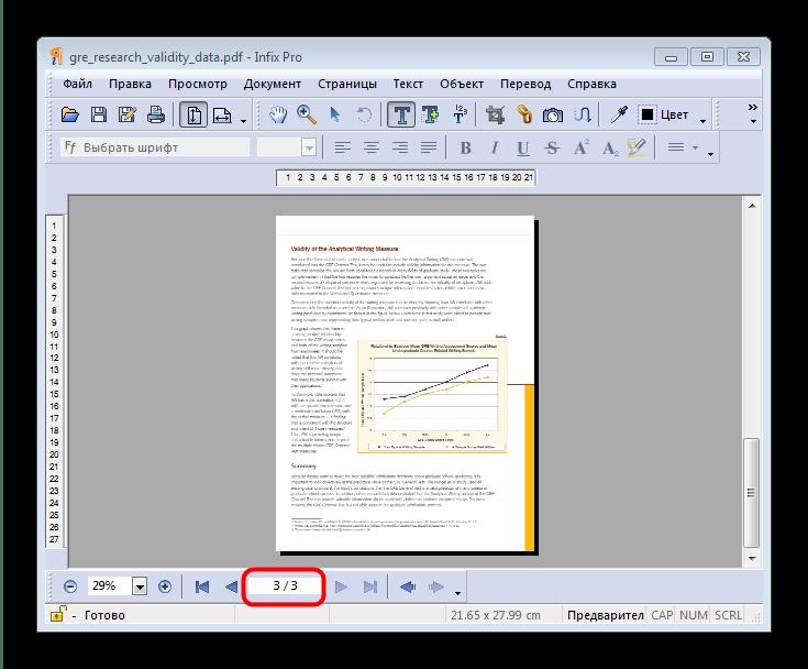 Documento dopo aver eliminato una pagina in Infix PDF Editor