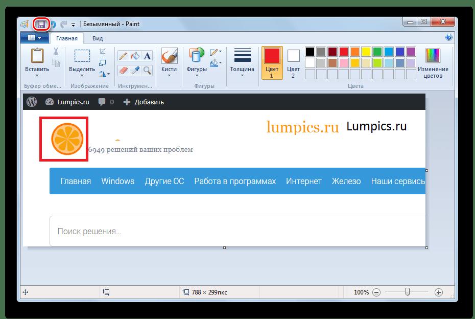 Pumunta sa pag-save ng isang screenshot sa window ng programa ng pintura sa Windows 7