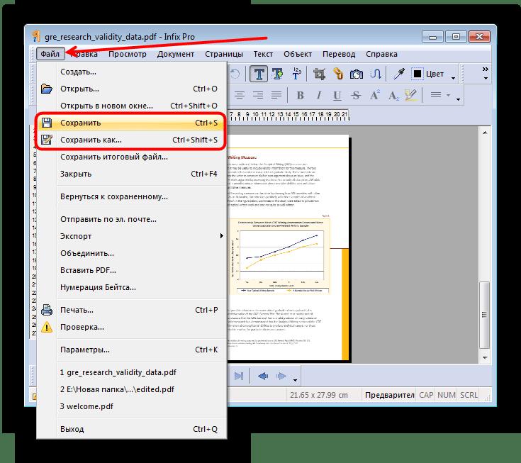 Salva pagina Elimina risultati in Infix PDF Editor