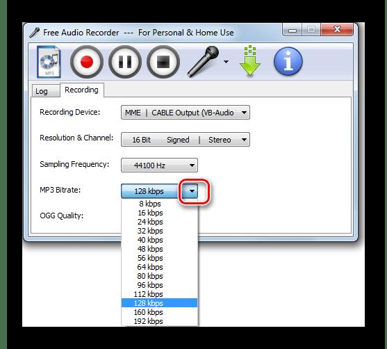 Windows 7-дегі тегін аудио жапсырмасындағы MP3 биттігінің ашылмалы тізімінде битратты таңдау