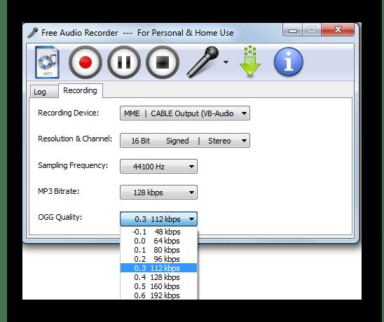 Ogg сапасын таңдау Windows 7-дегі тегін аудио жапқыштағы OGG сапасы ашылмалы тізімінде