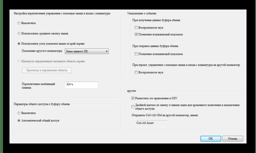 USB Smart Link бағдарламасының интерфейсі
