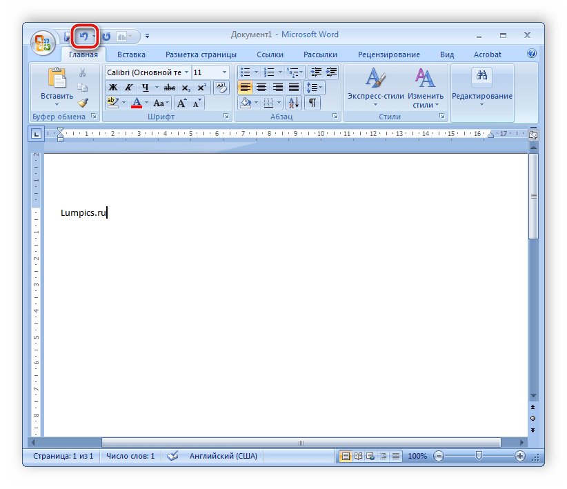 Zrušit akci v aplikaci Microsoft Word