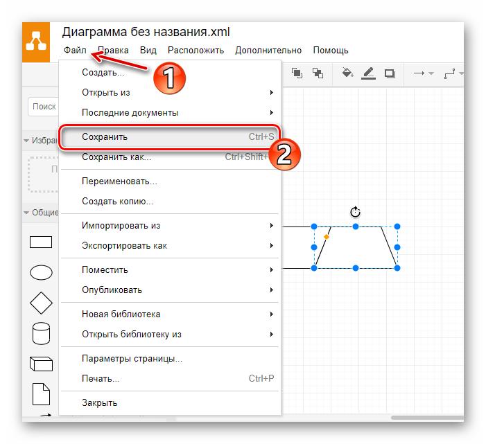 Esporta il disegno in XML dal servizio online Draw.io