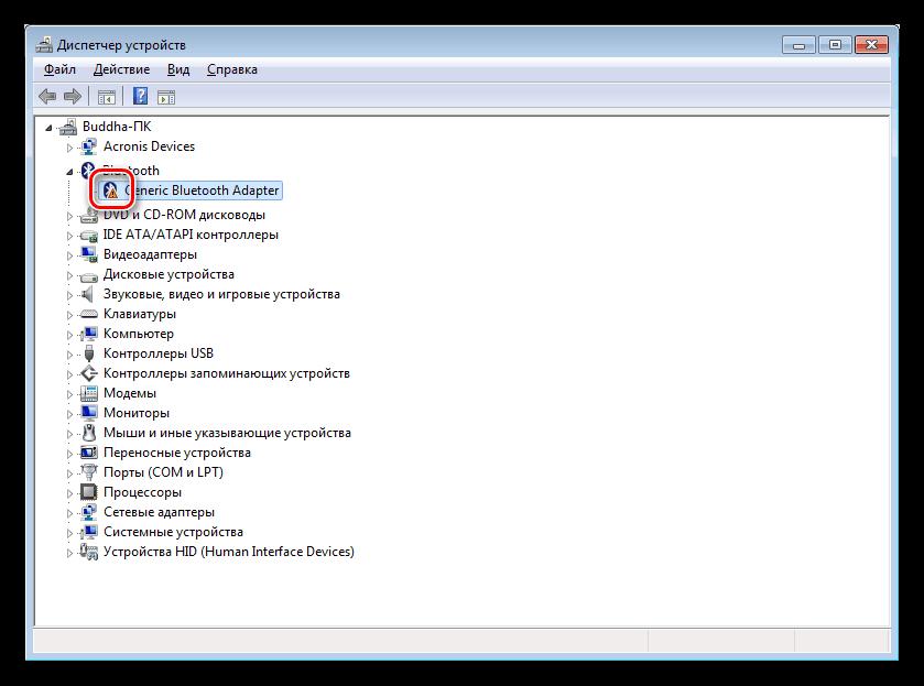 Handikappad Bluetooth-drivrutin i Enhetshanteraren i Windows 7