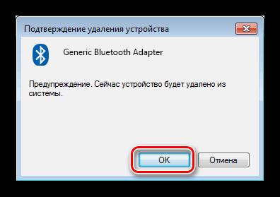 Bekräftelse av borttagningen av Bluetooth-adaptern från systemet i Windows 7 Enhetshanteraren