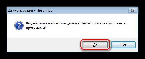 Conferma della rimozione del gioco SIMS 3 dal pannello di controllo di Windows 7