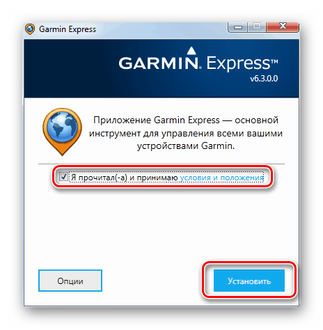 Download di Garmin Express.