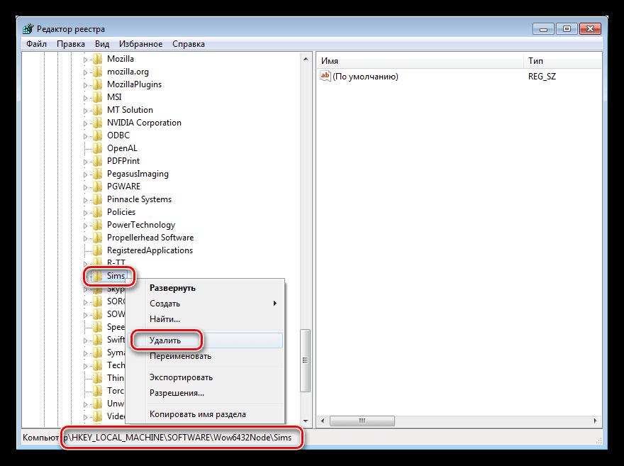 Wyjmowanie sekcji gier SIMS 3 z rejestru systemowego w systemie Windows 7
