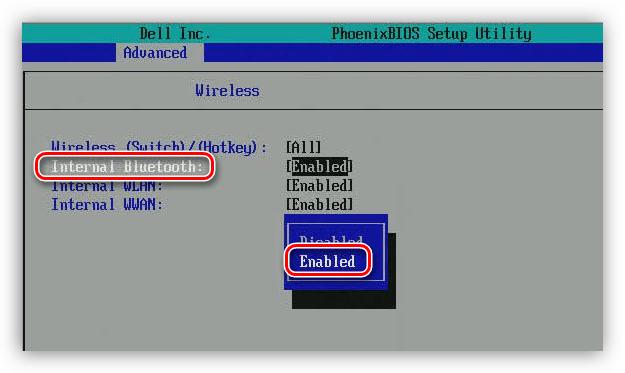 Aktivera Bluetooth-adapter i BIOS-bärbar dator