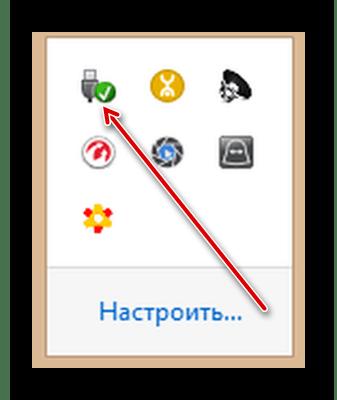 Biểu tượng thiết bị được kết nối trong Windows 8