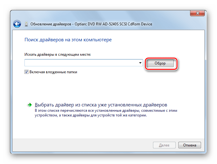 Gå til at angive driverens placeringskatalog i opdatering Device Manager Drivers Windows 7