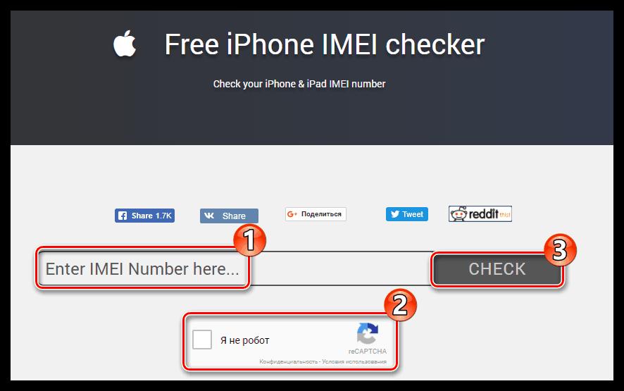 การตรวจสอบของ Apple iPhone โดย IMEI