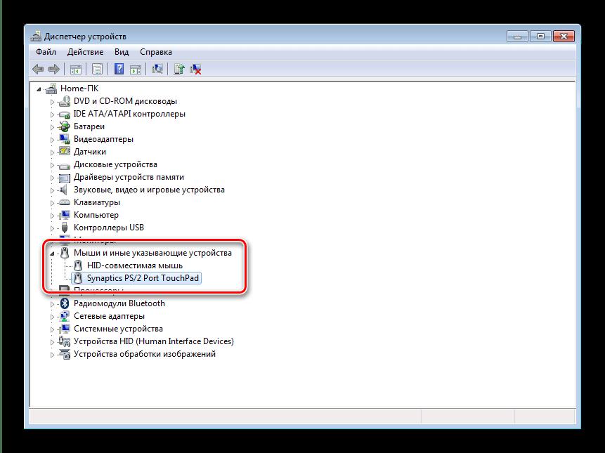 Windows 7-де қосу үшін құрылғы менеджерінен сенсорлы тақтаны табыңыз