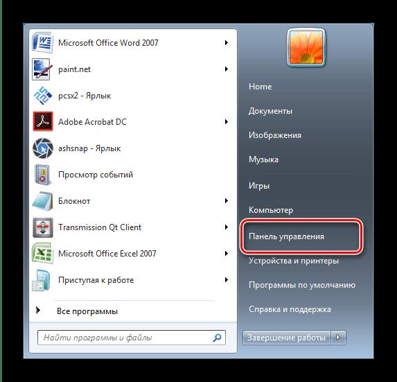 Windows 7-де сенсорлық тақтаны қосу үшін басқару тақтасын ашыңыз