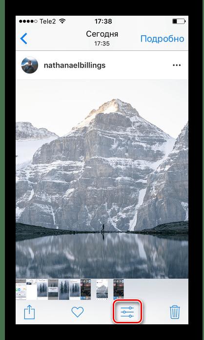 iPhone에서 Instagram을 사용하여 스크린 샷을 편집하는 것으로 전환합니다