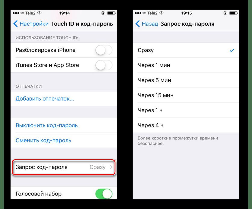 Konfigurace požadavků na heslo pro iPhone