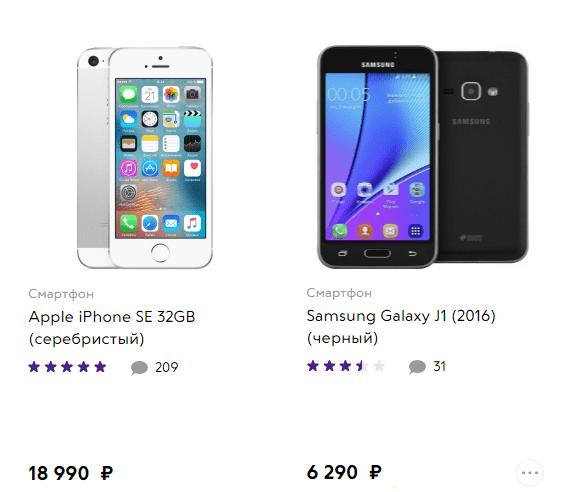 Cheap modeller iPhone ve samsung