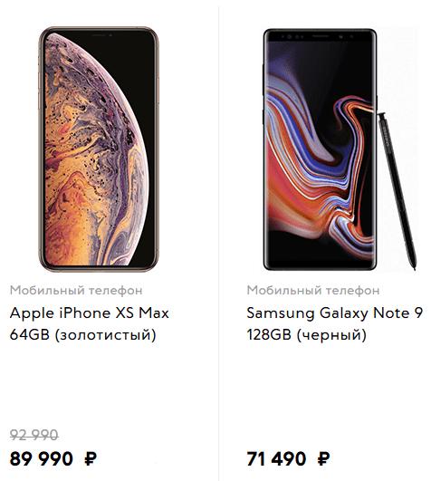 En iyi modeller için fiyatlar iPhone X ve Samsung Galaxy Note 9