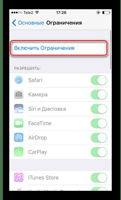 فعال کردن توابع محدود در iOS 11 و کمتر از آی فون