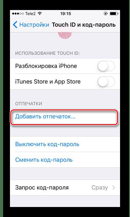 Výběr přidat tisku v nastavení iPhone pro konfiguraci ID Touch