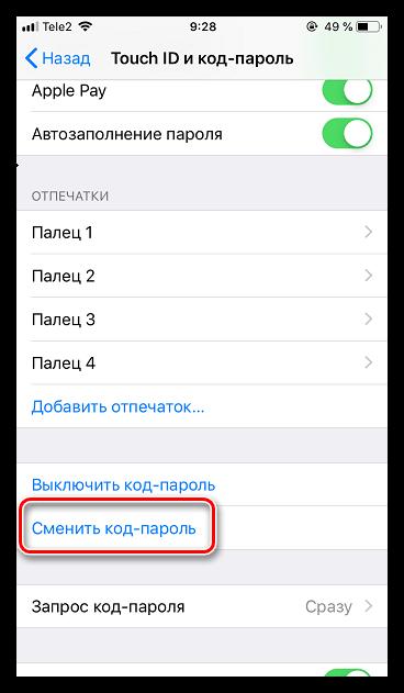 Ryd adgangskodeændring på iPhone