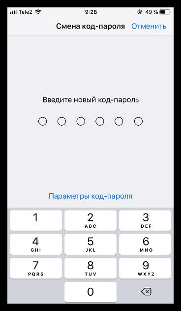 Indtastning af en ny adgangskode kode på iPhone