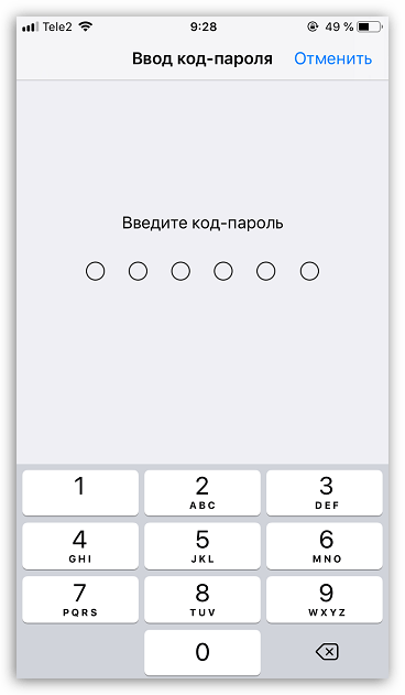 Indtastning af en gammel adgangskode på iPhone