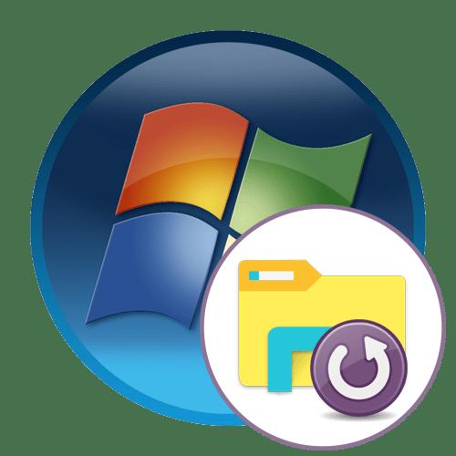 Егер «Explorer» Windows 7-де қайта іске қосылса не істеу керек