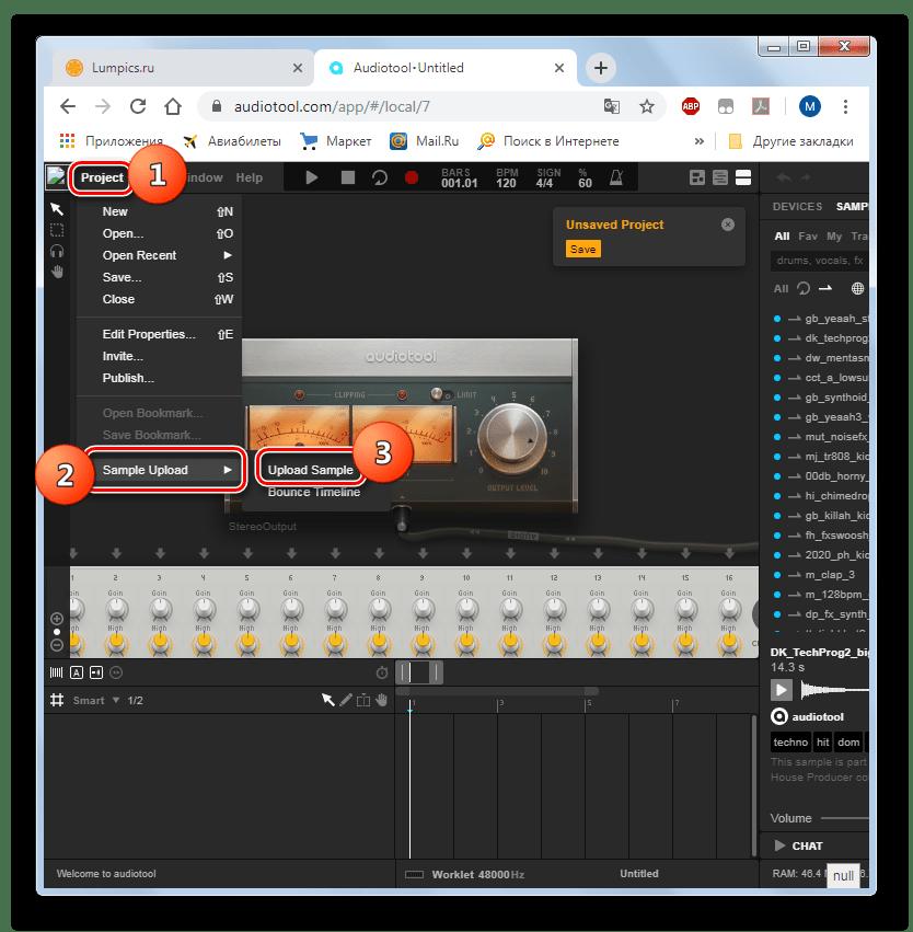 Vá para Carregar amostra no AudioTool Online Studio no Google Chrome Browser