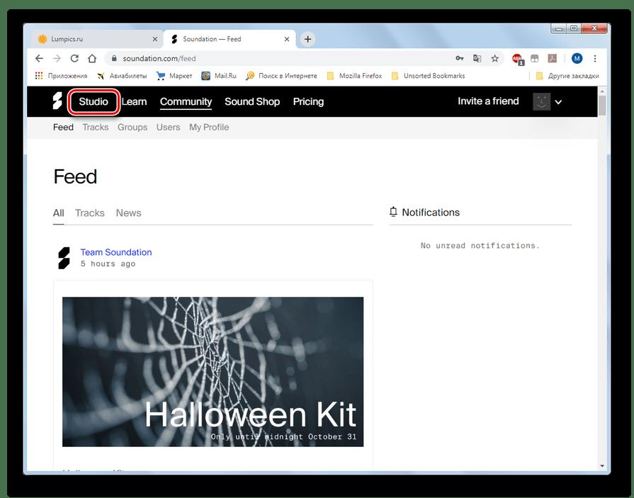 Vá para Studio Iniciar no Soundation Service no Google Chrome Browser