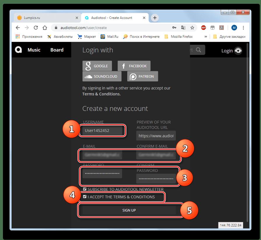 Registro no serviço AudioTool no Google Chrome Browser
