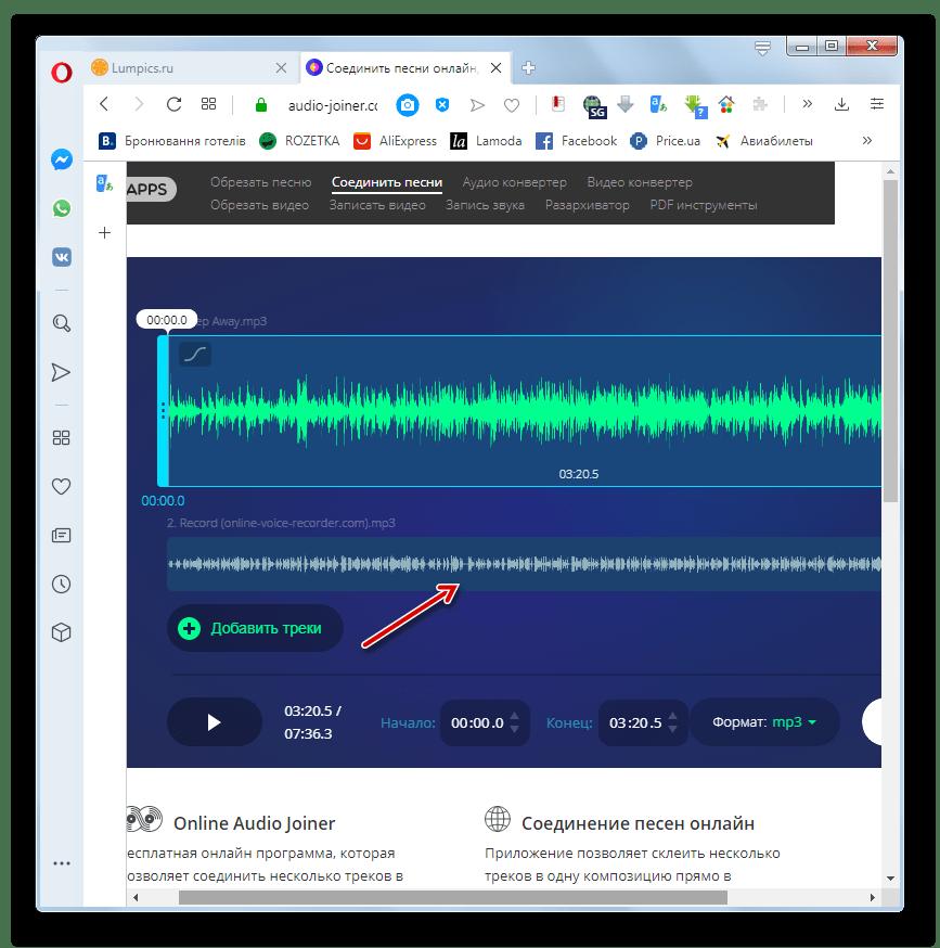 Arquivo selecionado com voz gravada adicionada ao serviço da Web de Audio-Joiner no Navegador de Opera