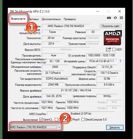 确定GPU-Z中的视频卡模型