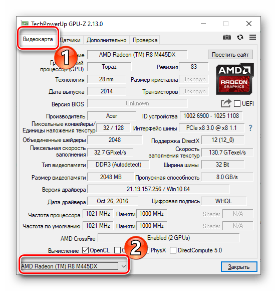 Určete model grafické karty v GPU-Z