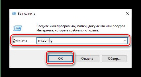 Open OS Setup Utility för att lösa ett problem med oanvänd RAM i Windows 10