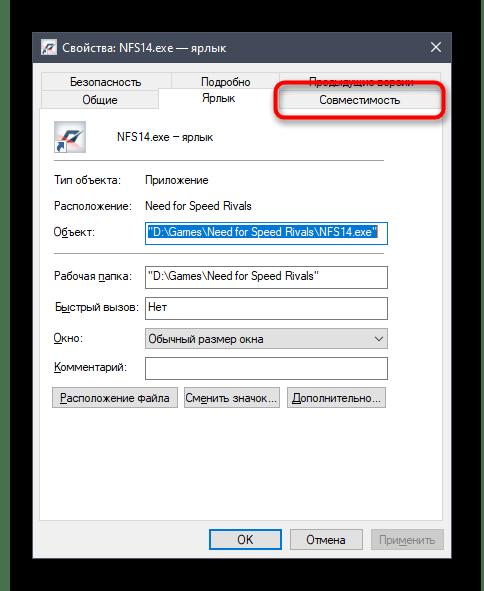 Как включить DirectPlay на Windows 10