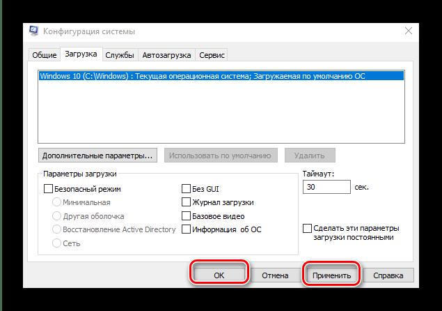Applicera nedladdningsändringar för att lösa ett problem med oanvänd RAM i Windows 10
