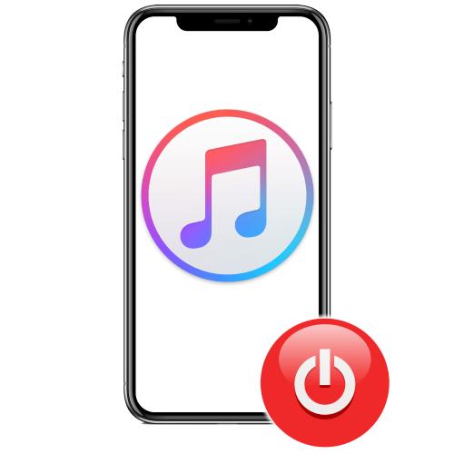 Hogyan lehet letiltani az Apple Music előfizetés iPhone-on
