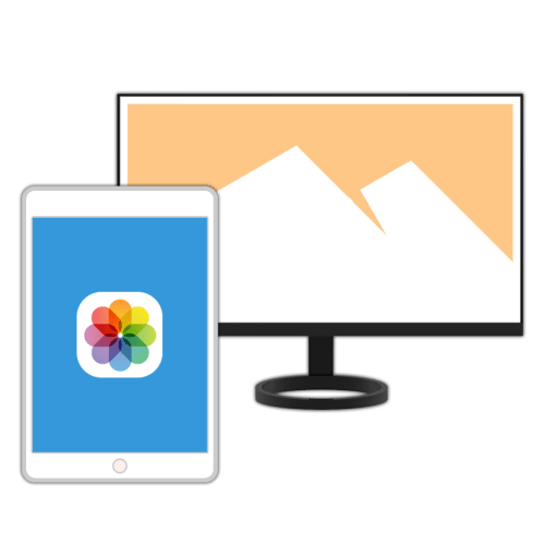 How to throw a photo from a computer to ipad