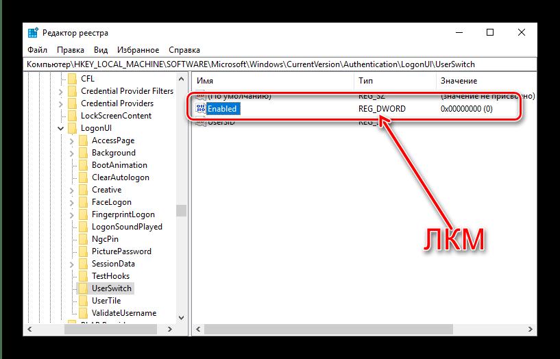 Ring registerredigereren for å løse problemer med å opprette en ny konto i Windows 10