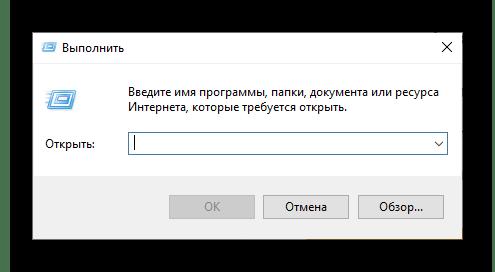 Windows 10-да қорғаушыны бастау үшін терезеге қоңырау шалыңыз