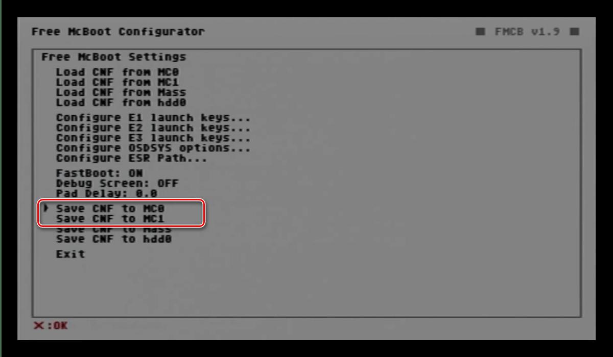PlayStation 2-де USB дискісімен ойындарды бастау үшін FMCCBoot параметрлерін сақтаңыз