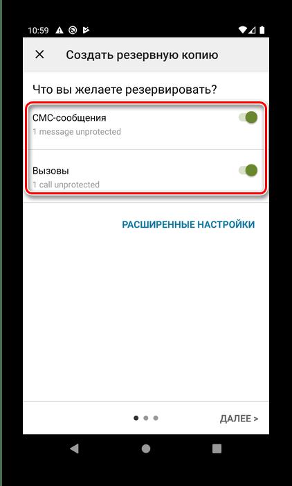 बैकअप डेटा एसएमएस बैकअप का चयन करना और कंप्यूटर से कंप्यूटर के साथ एसएमएस को बचाने के लिए पुनर्स्थापित करना