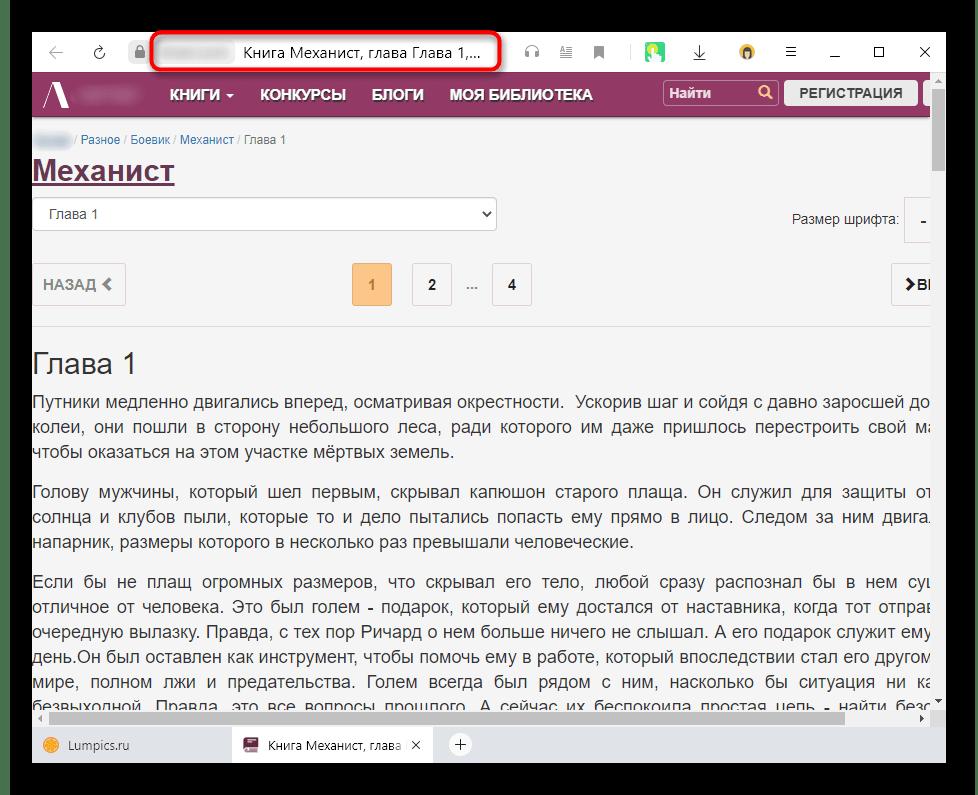 Copia URL del sito con testo protetto per l'elaborazione tramite il servizio online