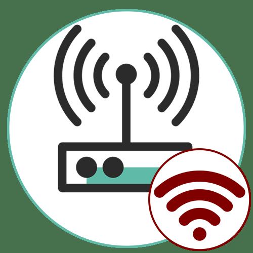 Wi-Fi арқылы Wi-Fi маршрутизаторын қалай орнатуға болады