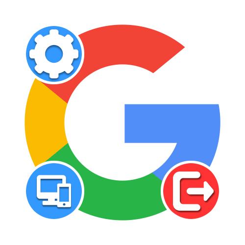 Cara keluar dari semua perangkat ke Google