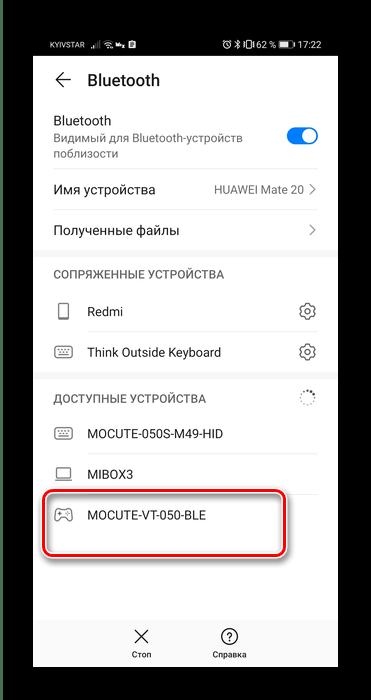 Vælg en enhed til parring for at konfigurere en trådløs gamepad i Android
