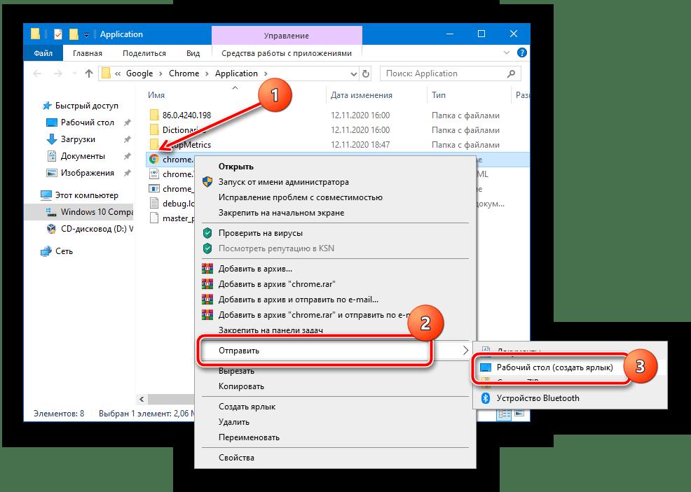 Как исправить ошибку «NET::ERR_CERT_AUTHORITY_INVALID» в браузере